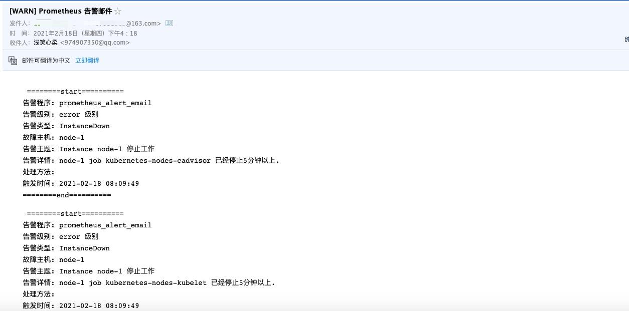 Prometheus+Grafana监控kubernetes