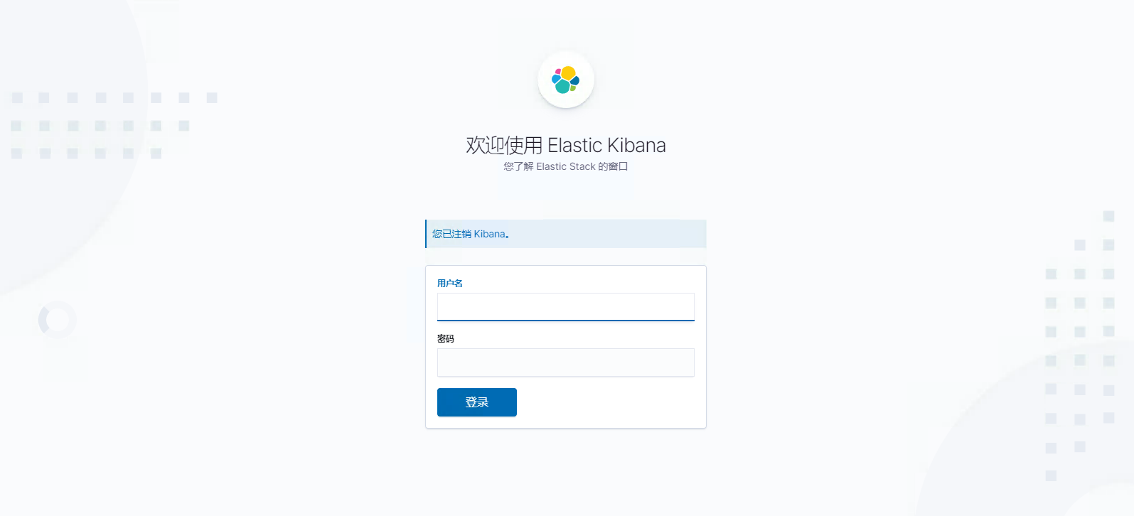 Kubernetes Helm3 部署 ElasticSearch集群 & Kibana 7 & Filebeat 收集展示日志