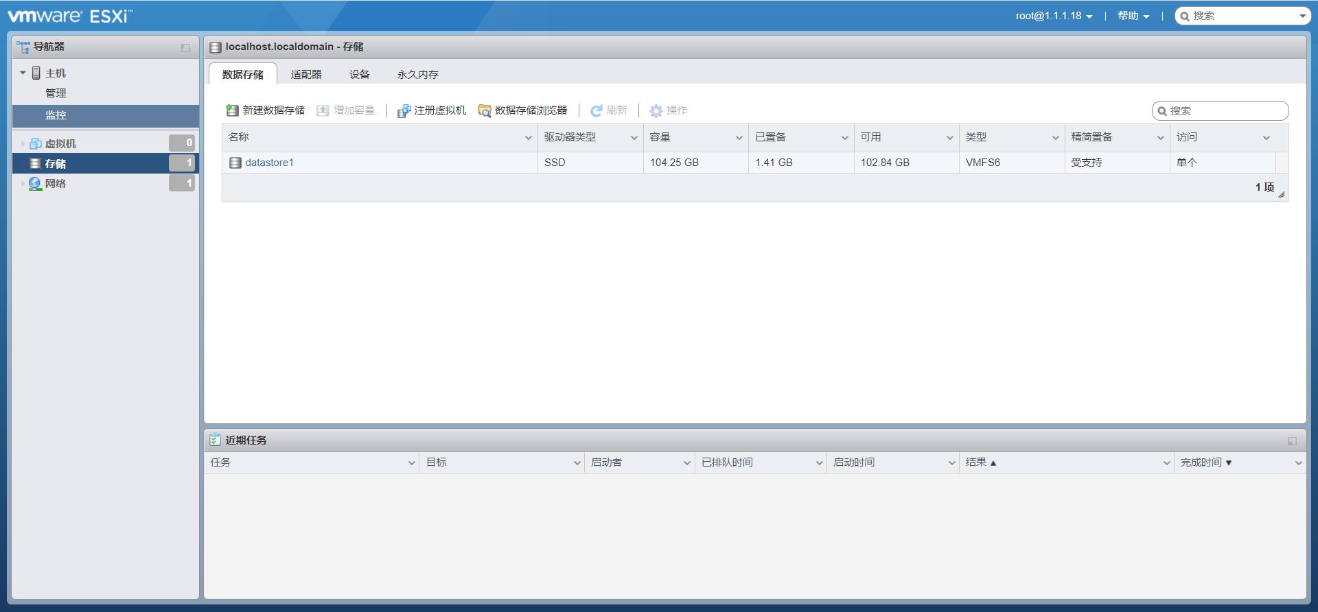 ESXI6.7物理机安装之网卡驱动封装