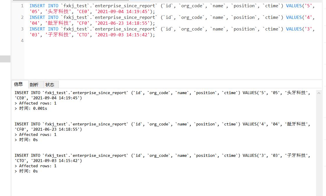 MySQL数据库数据对比工具——Mysqldbcompare